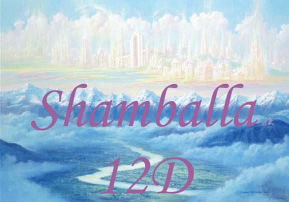 Shamballa 12D